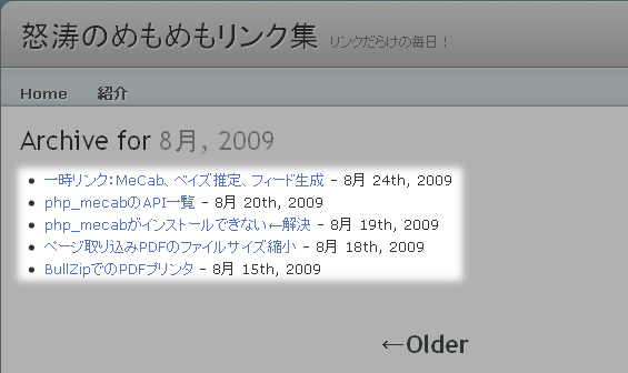 200912071507